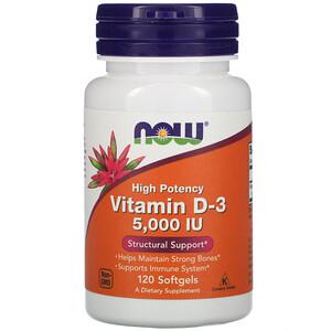 Now Витамин D-3 5000 МЕ 120 softgels