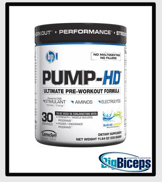 BPI Pump-HD 30 serv