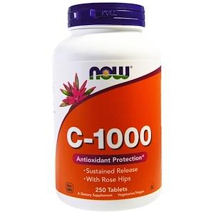 Now C-1000 250 таблеток