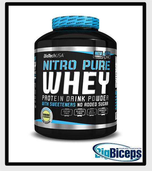 Nitro Pure Whey 32 порции