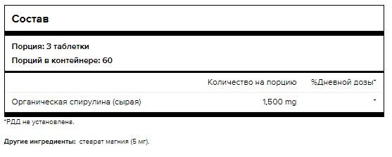 maxler Organic Spirulina 180 tab-1