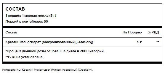 maxler-golden-creatine-300g