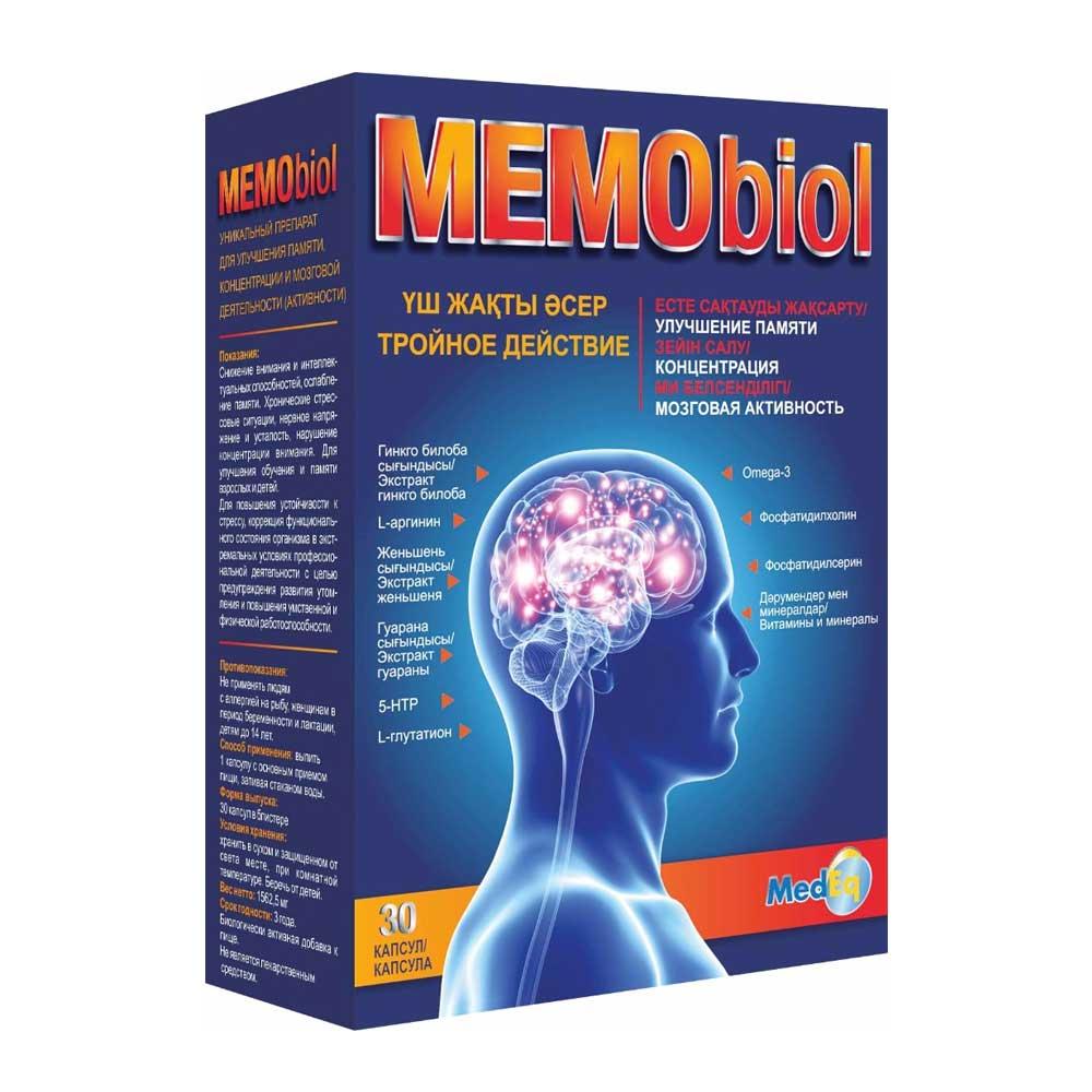 Med-Eq MEMObiol 30 капс